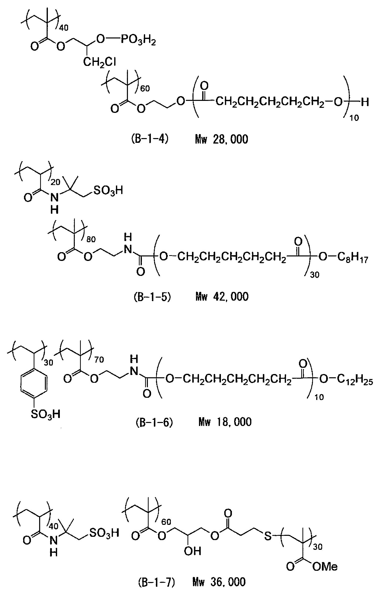 Figure 112012046241217-pct00006