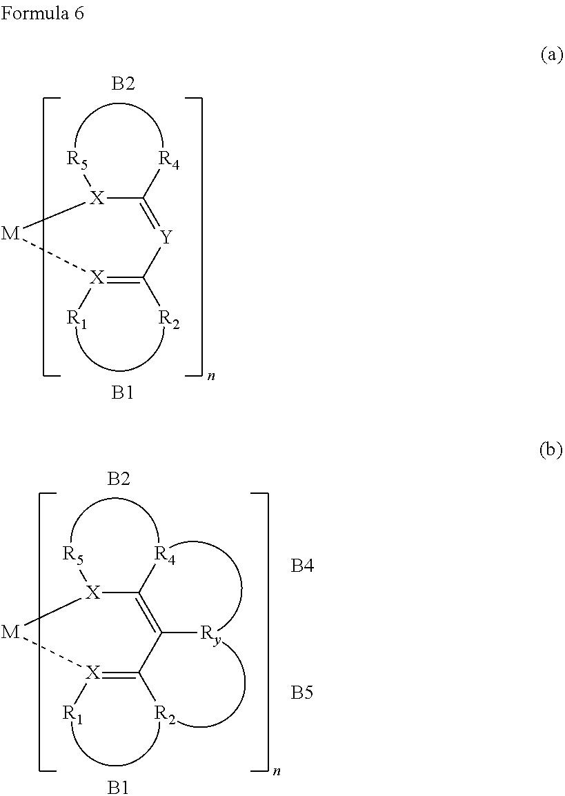 Figure US09966544-20180508-C00006