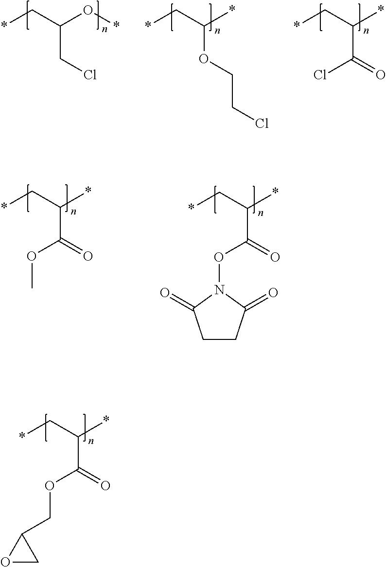 Figure US08889738-20141118-C00031