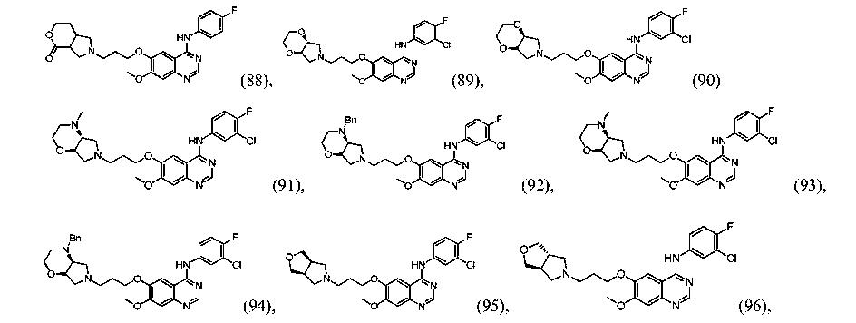 Figure CN103102344BD00341