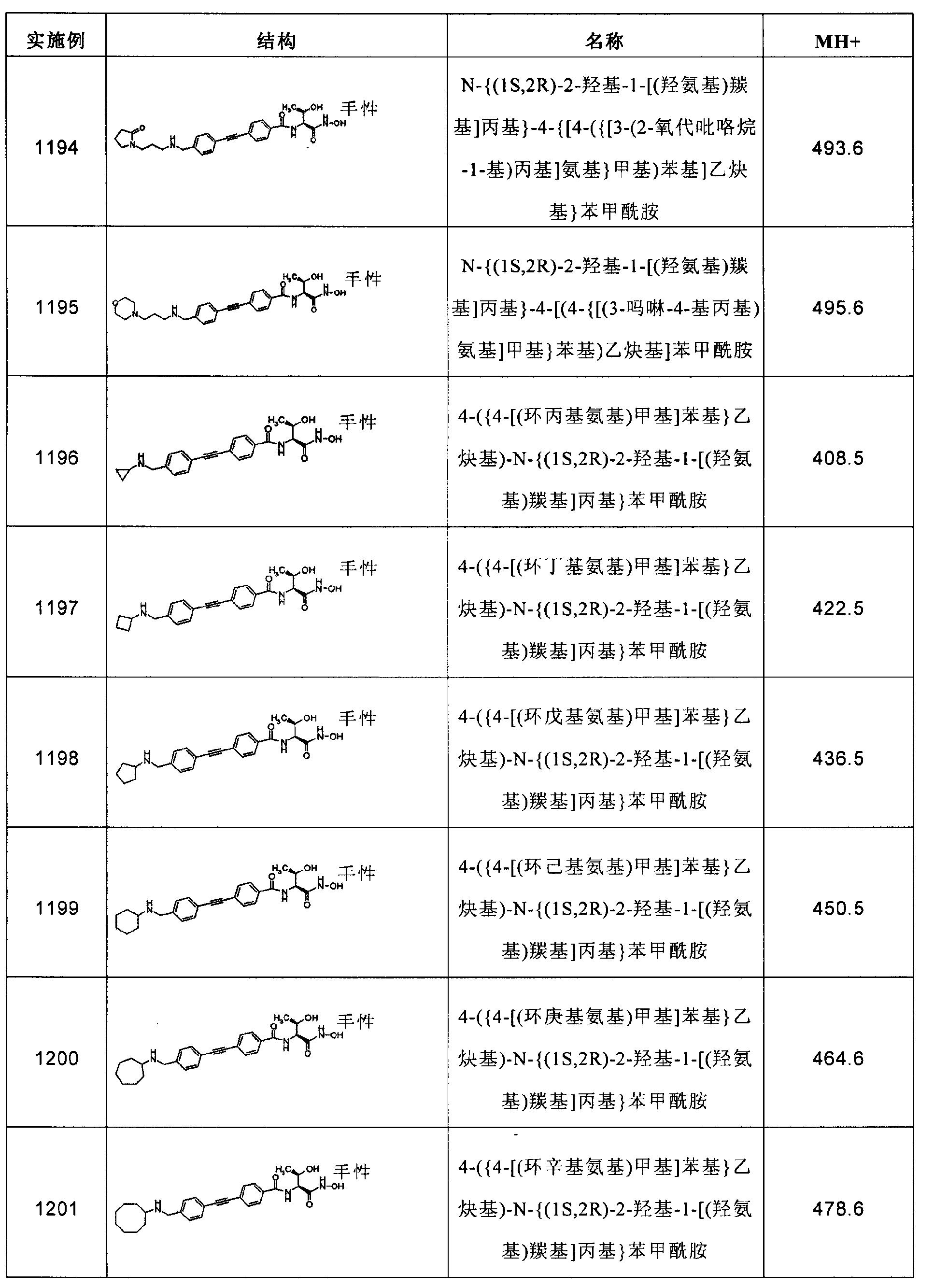 Figure CN102267924AD02731