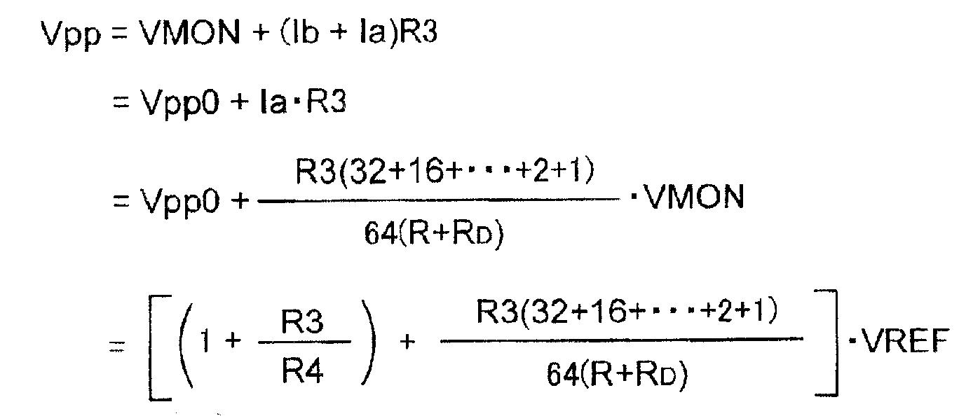 Figure 112007055481914-pct00004