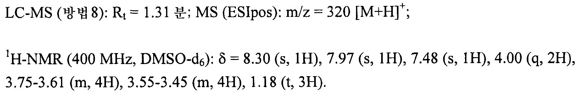 Figure 112009031182761-pct00110