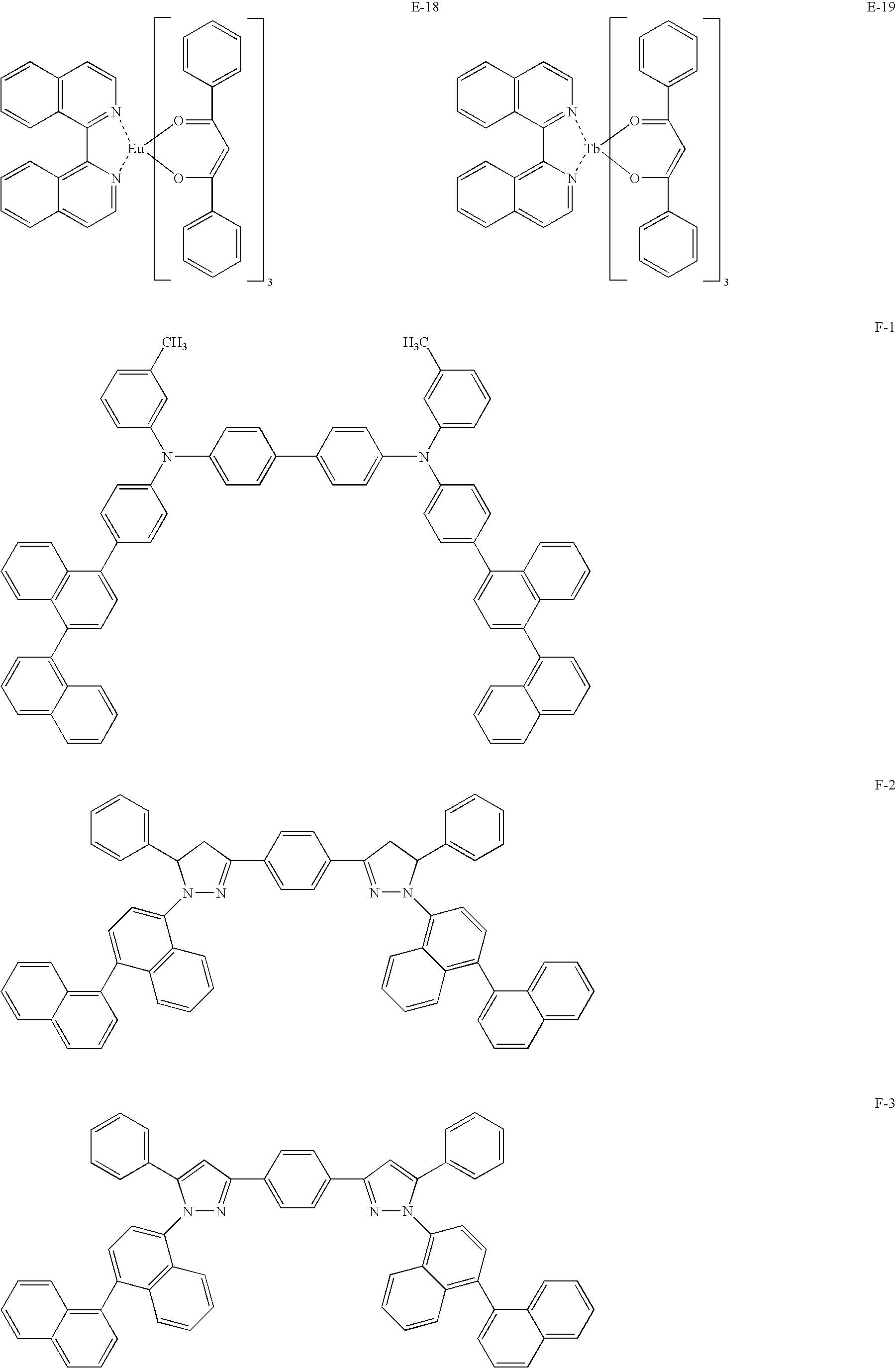 Figure US20040062951A1-20040401-C00041