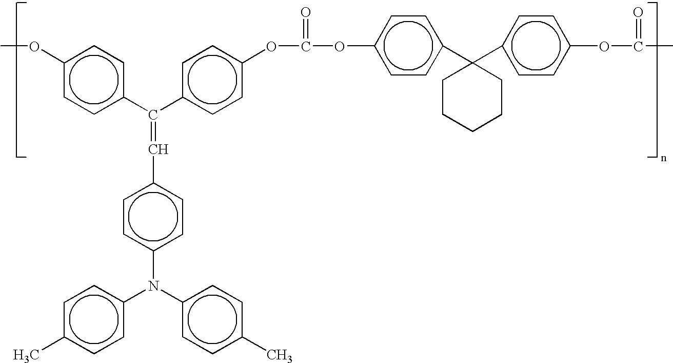 Figure US20040053149A1-20040318-C00017