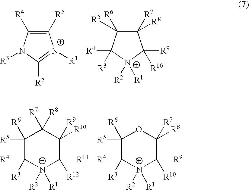 Figure US20100173195A1-20100708-C00008