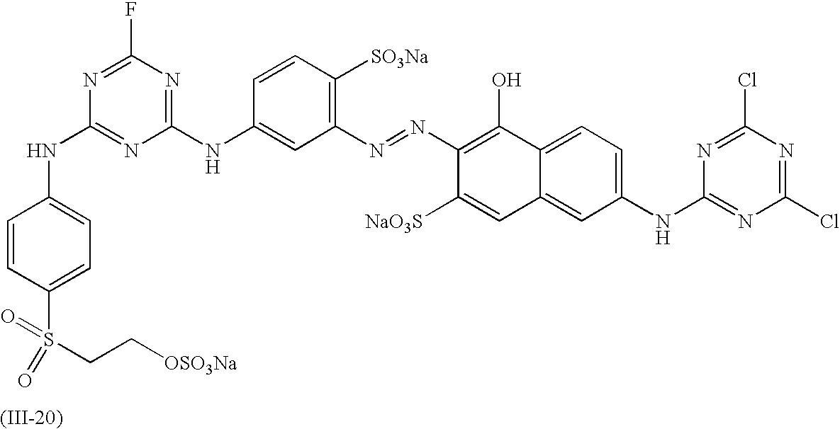 Figure US07708786-20100504-C00132