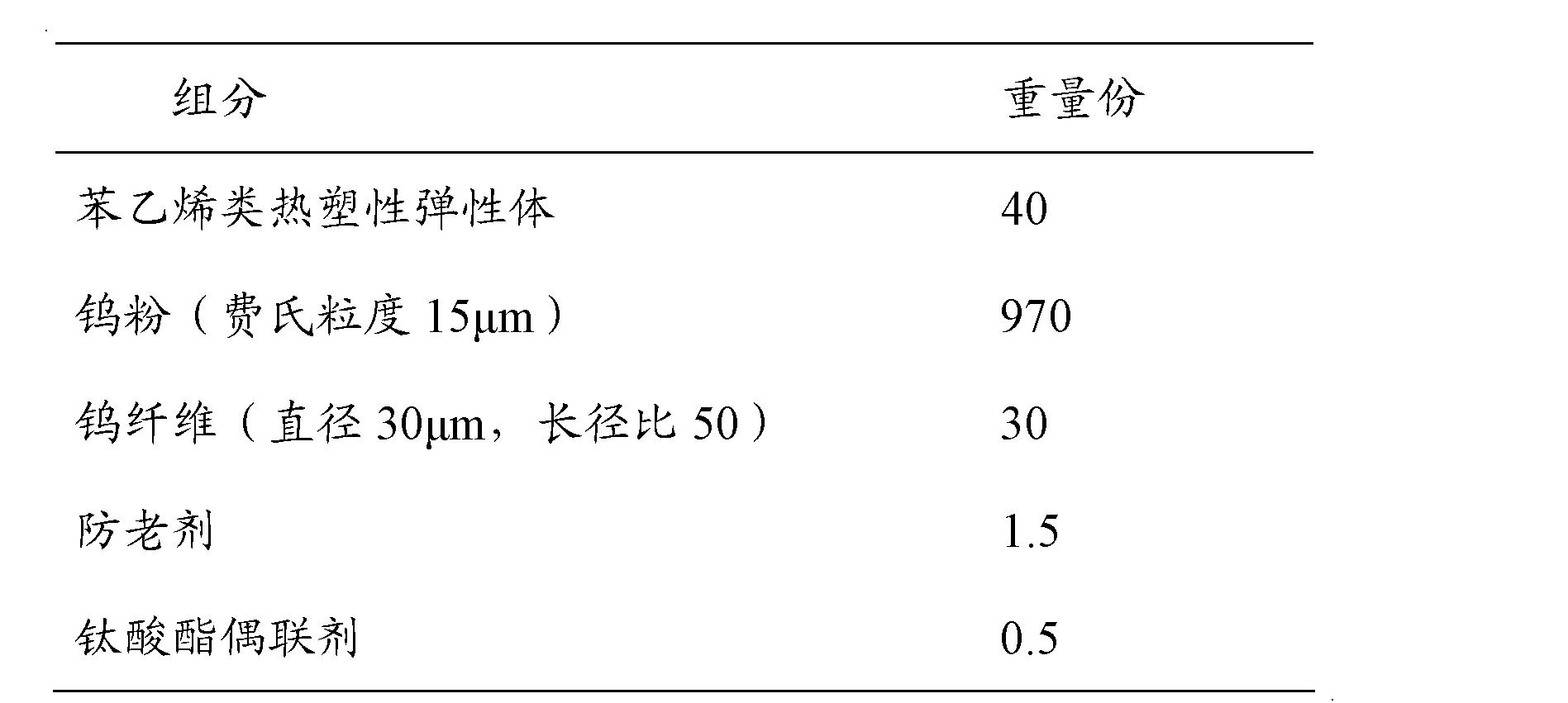 Figure CN102585330AD00101