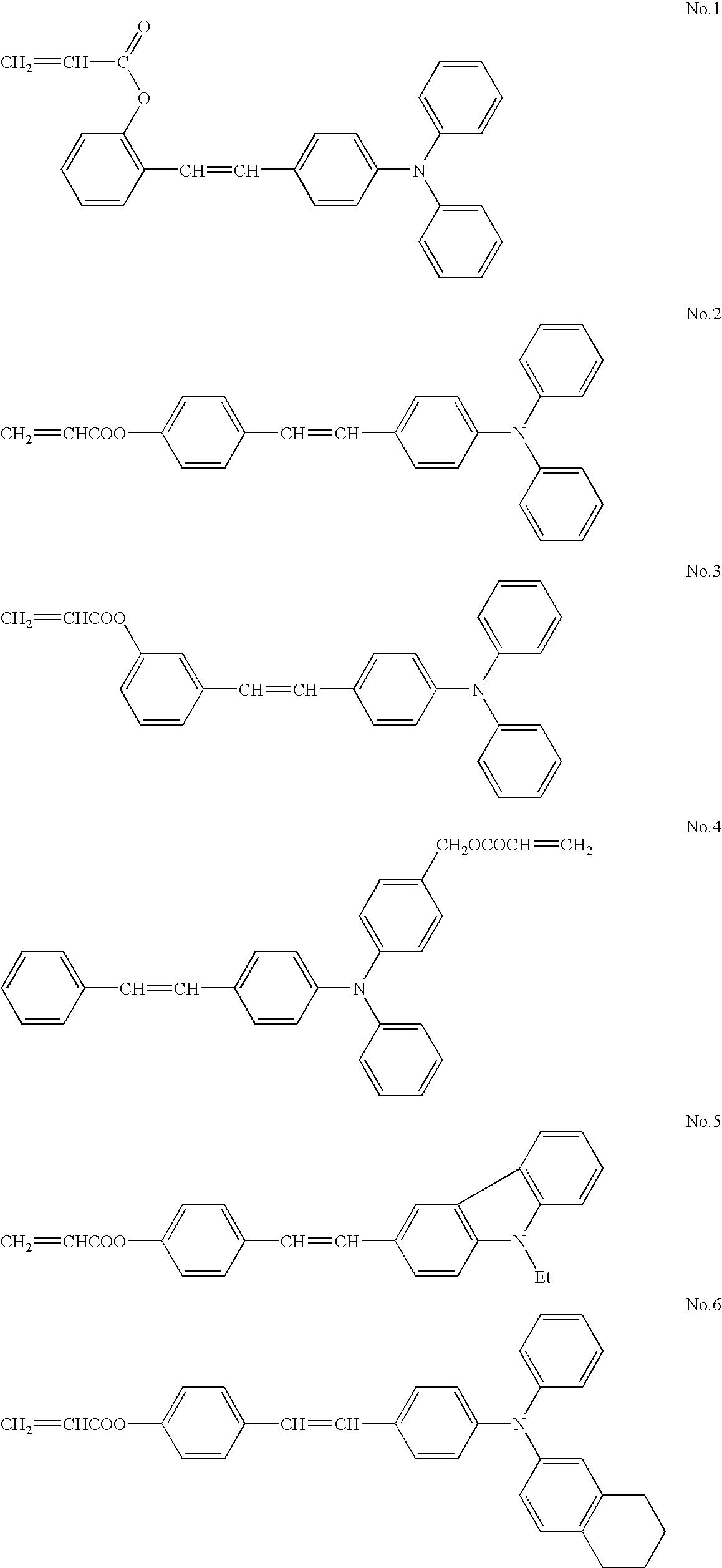 Figure US20060078809A1-20060413-C00006