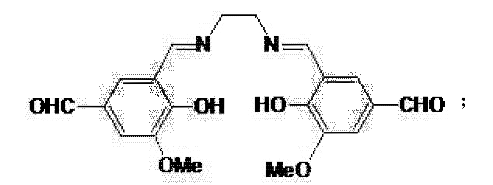 Figure CN102199086BC00022