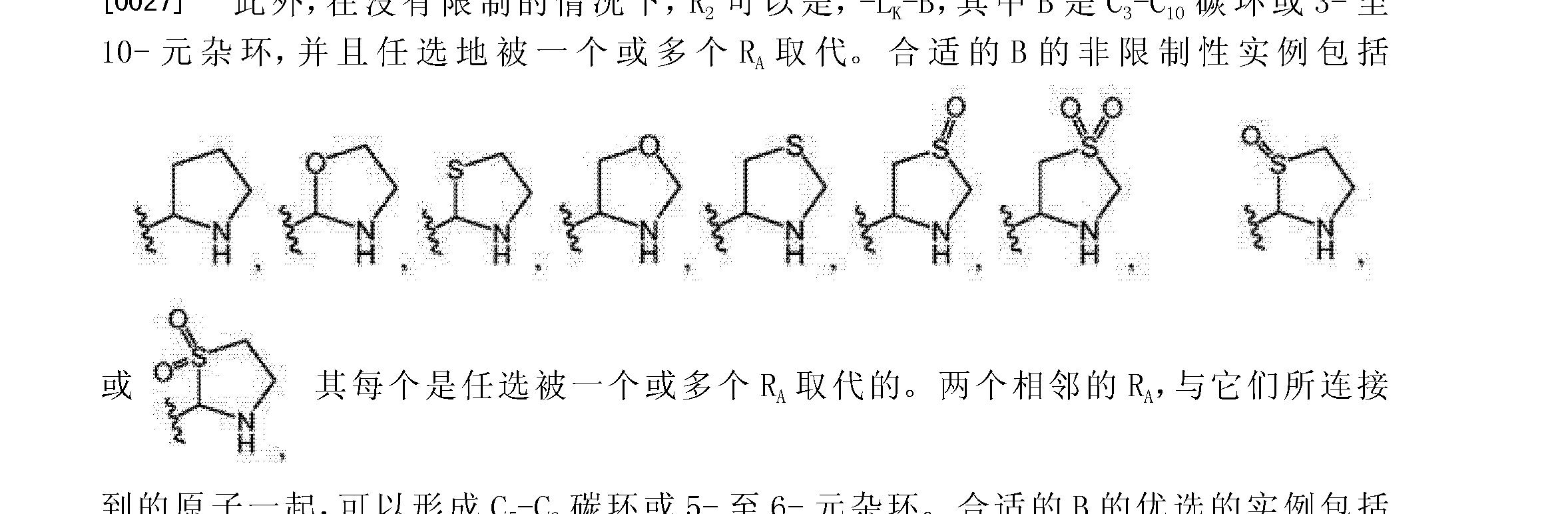 Figure CN102264737AD00133