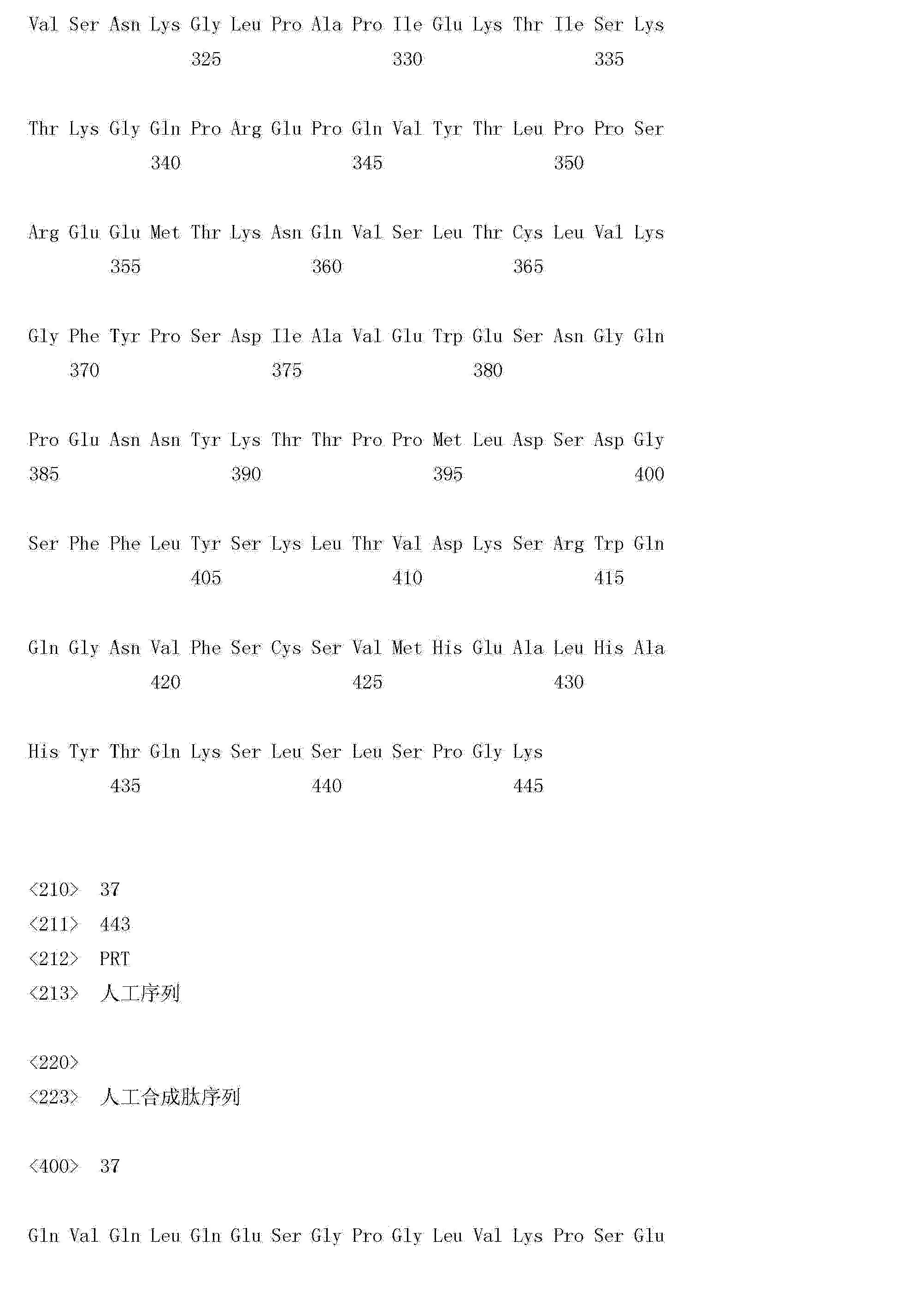 Figure CN102993304AD01261