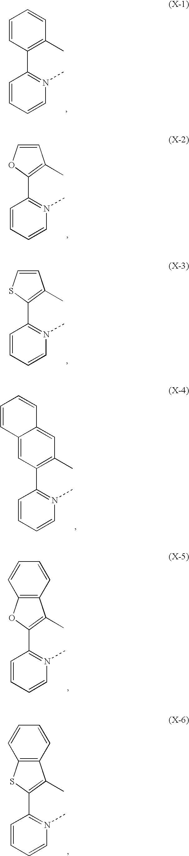 Figure US09362510-20160607-C00038