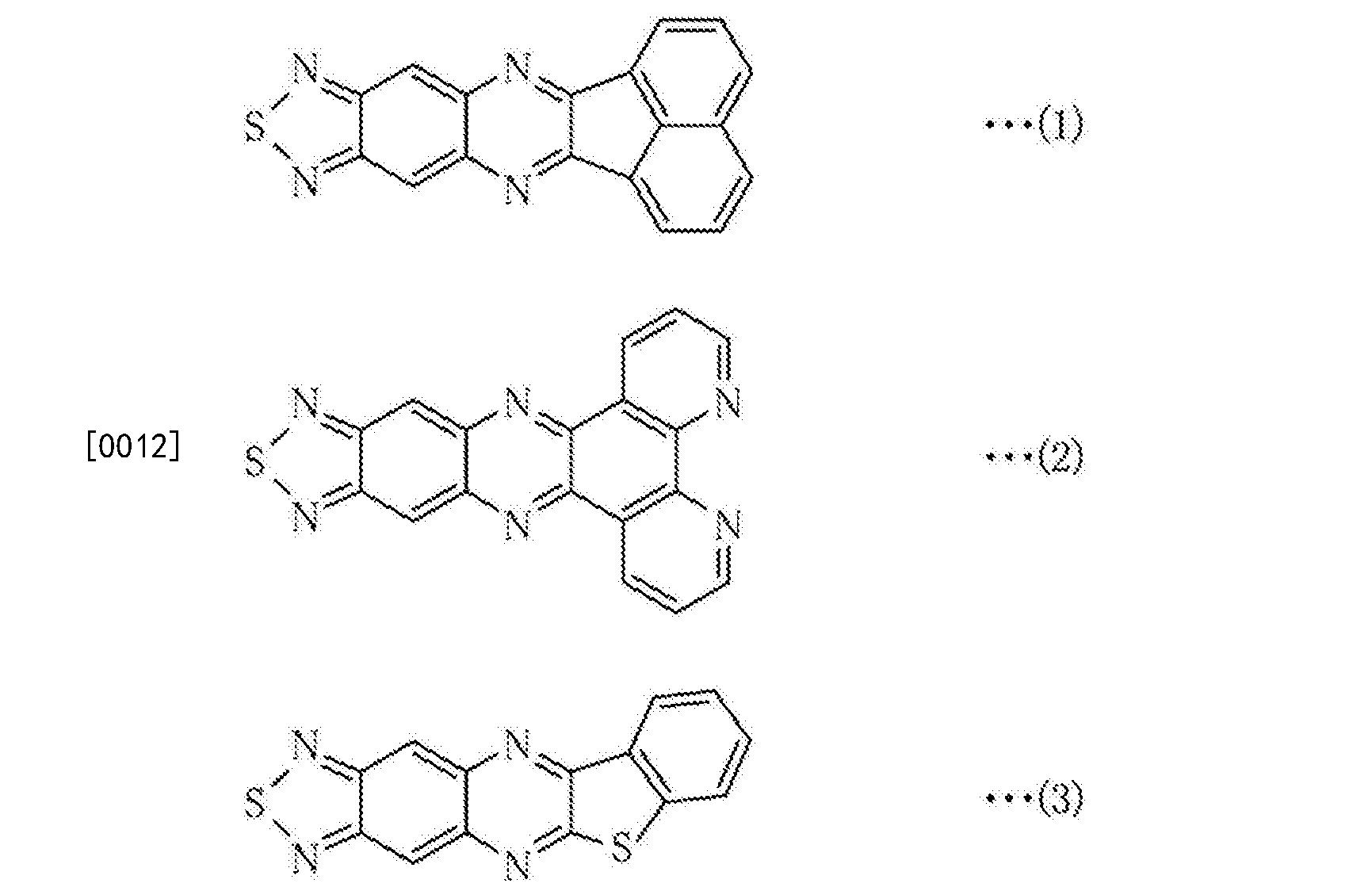 Figure CN103772416BD00071