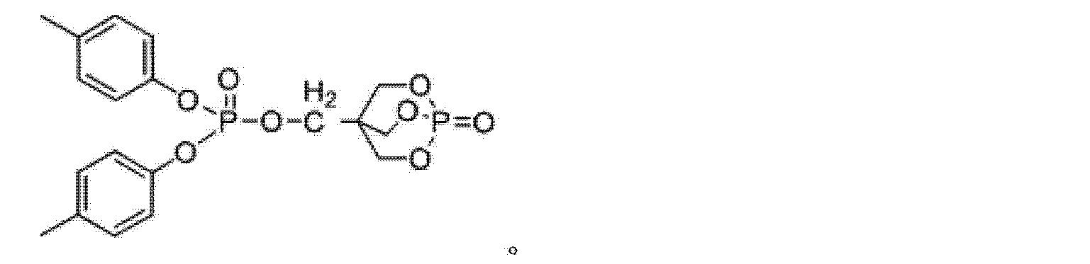 Figure CN103012848AD00071