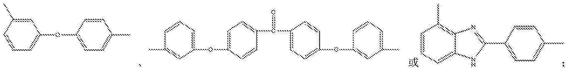 Figure CN104829837BC00024