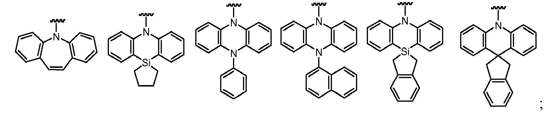 Figure imgb0405