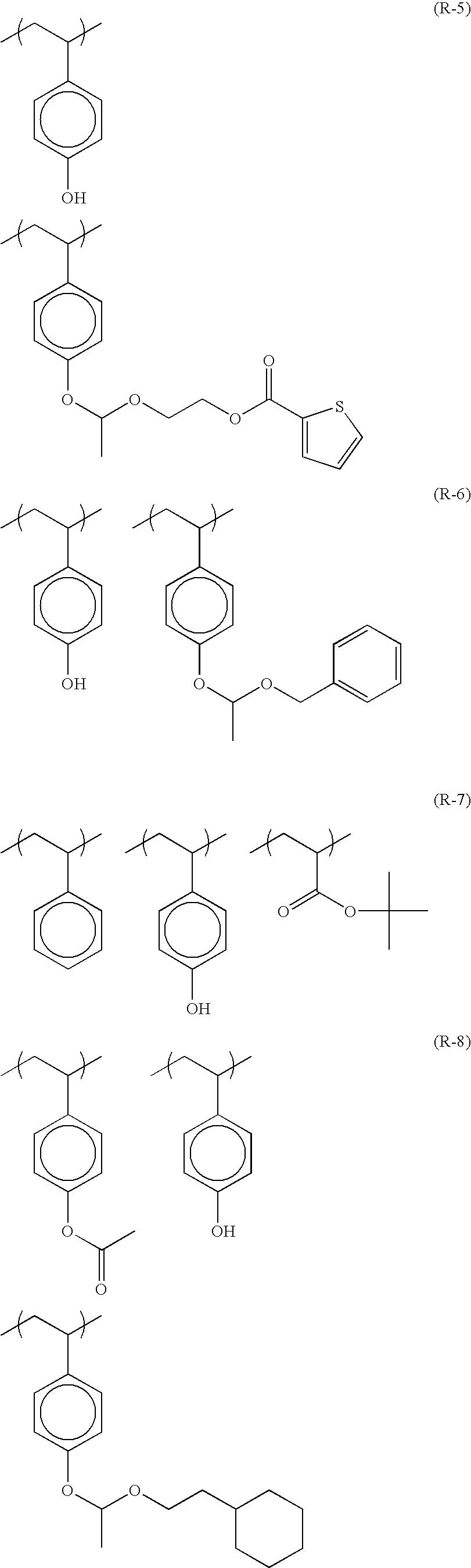Figure US08530148-20130910-C00044