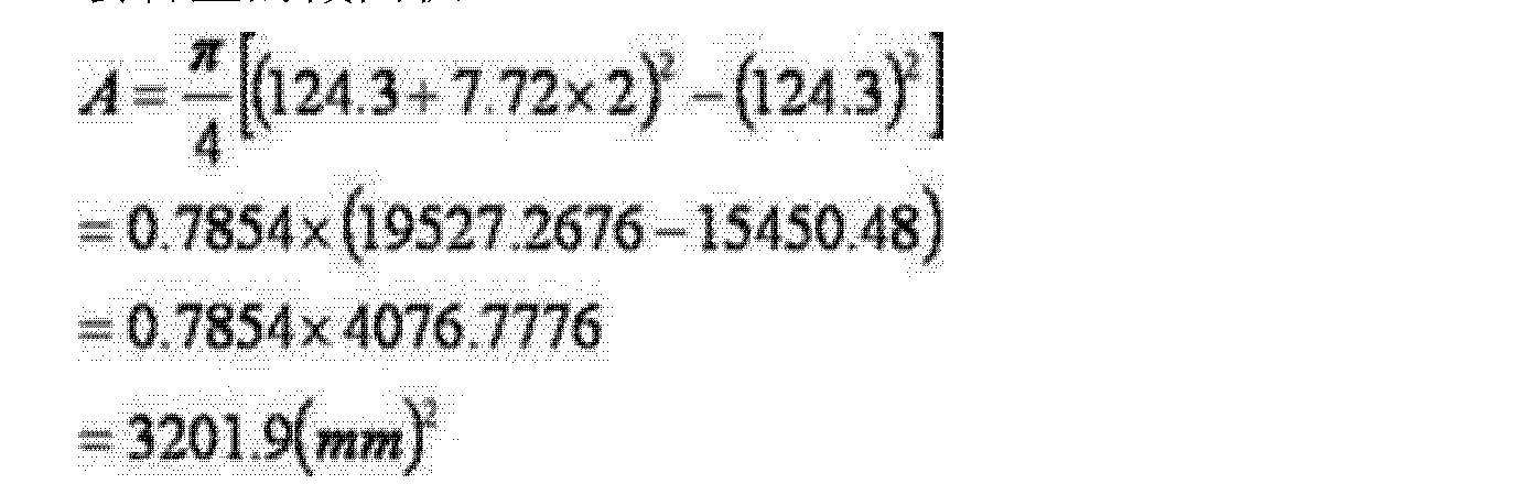 Figure CN103321630AD00052