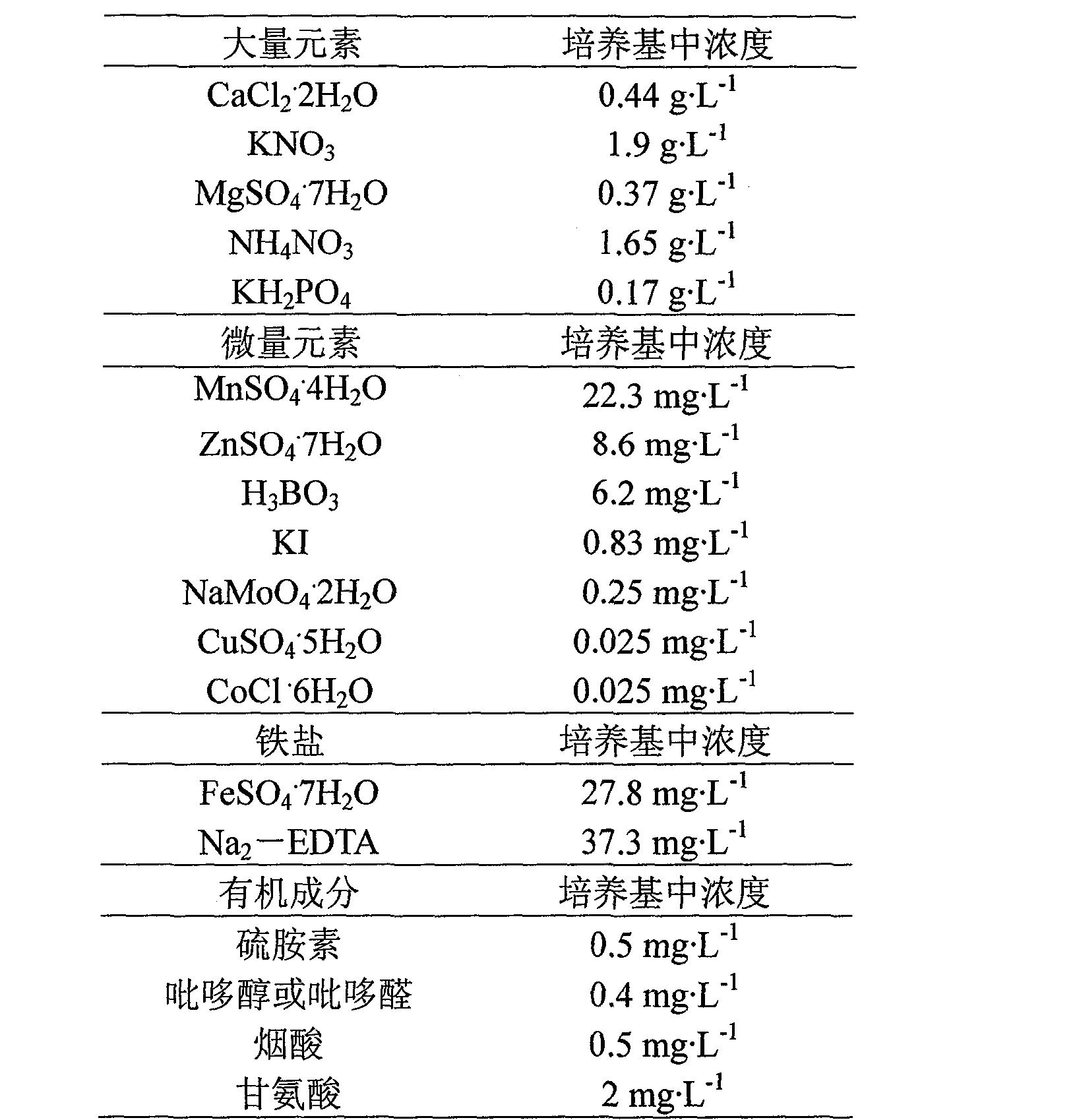 Figure CN101803575BC00021