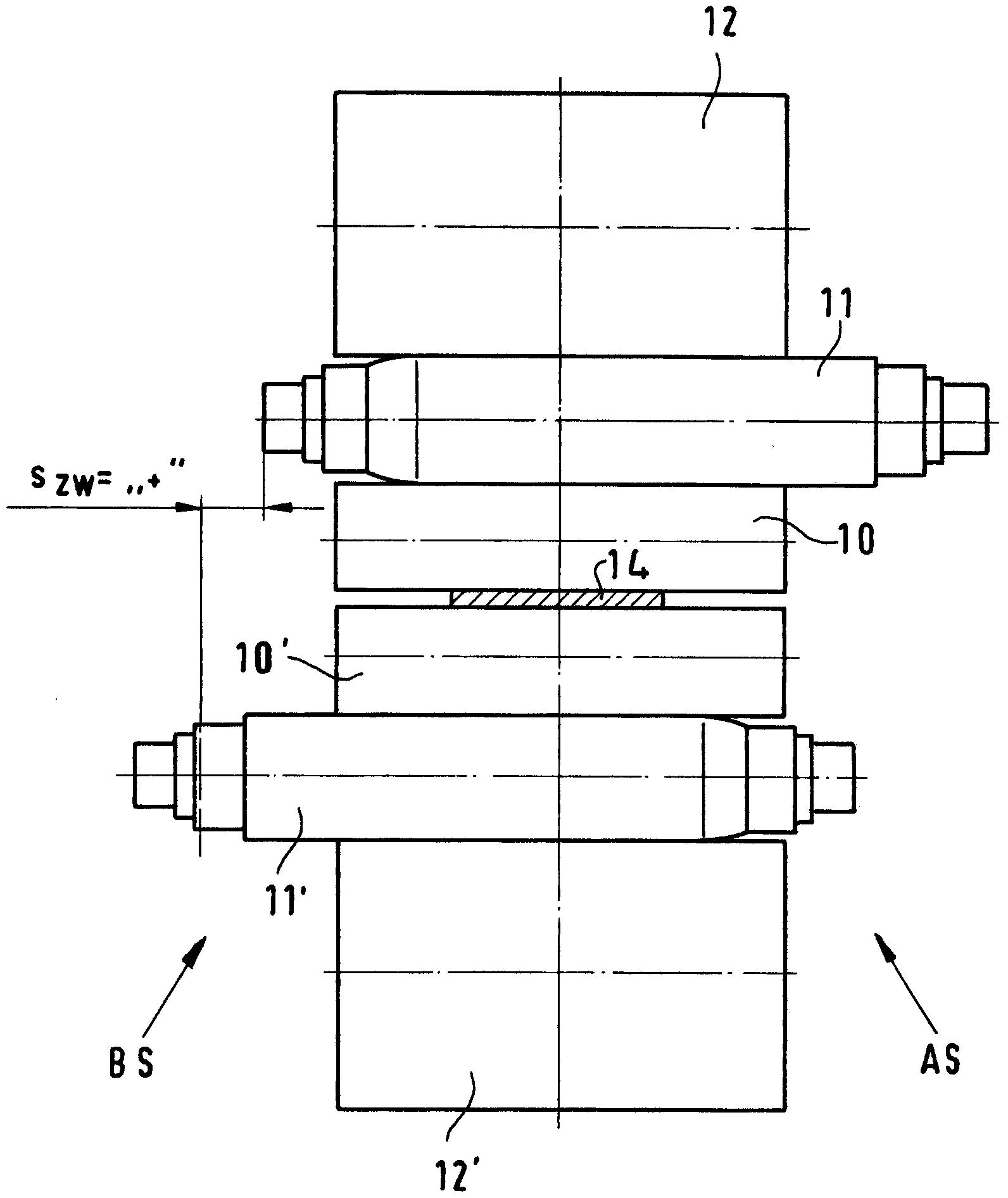 Figure 112003002373855-pct00004