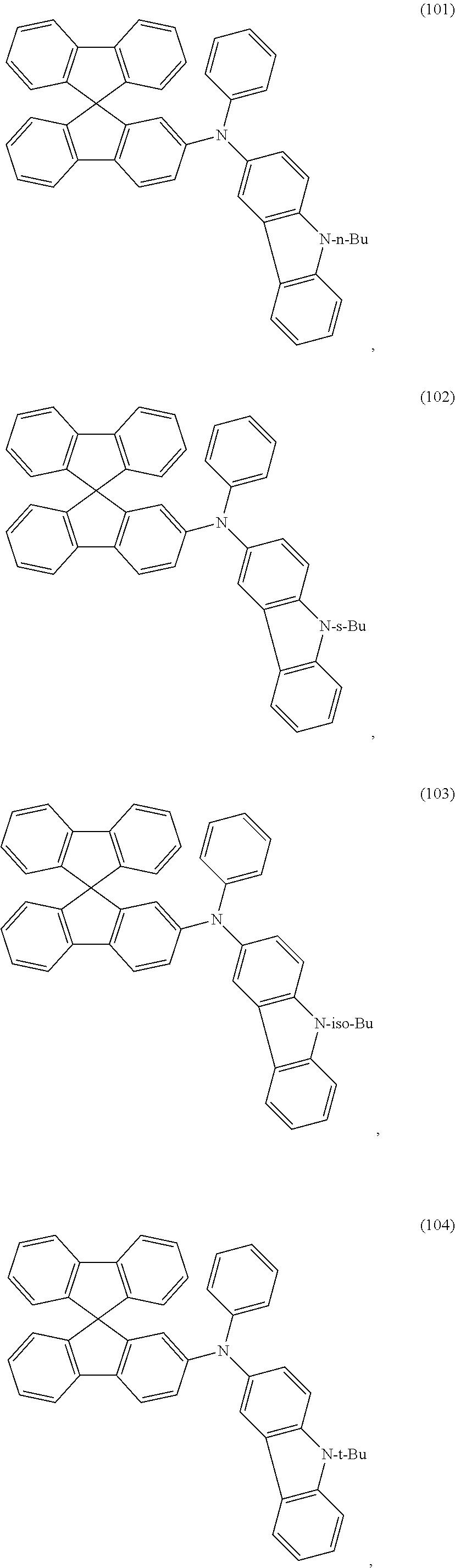 Figure US09548457-20170117-C00072