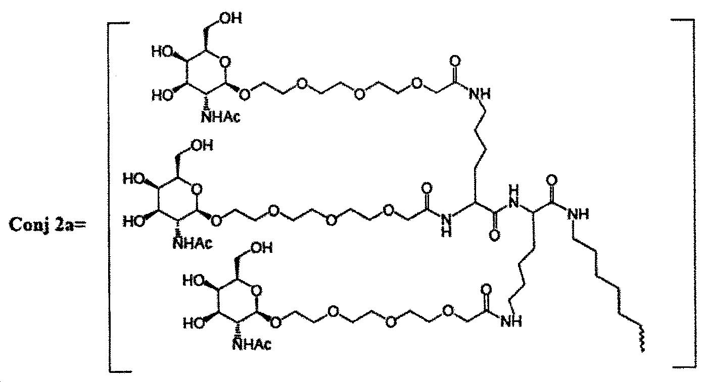 Figure 112017120912849-pct00058