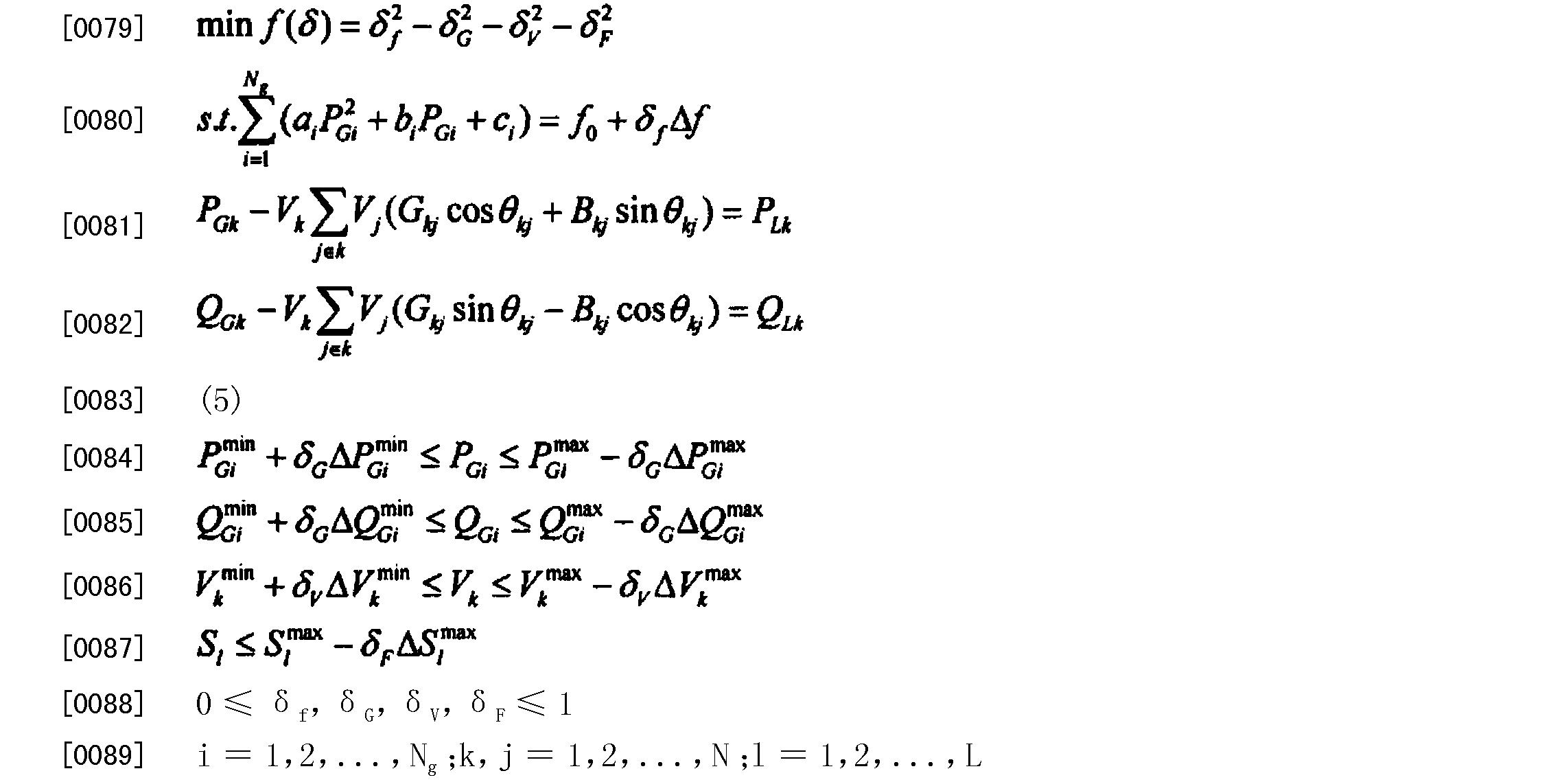 Figure CN104008434AD00092