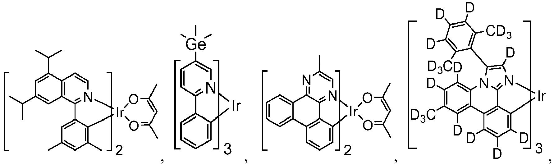 Figure imgb0923