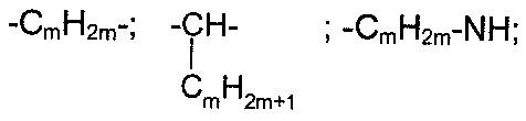 Figure 112008036677090-PCT00081
