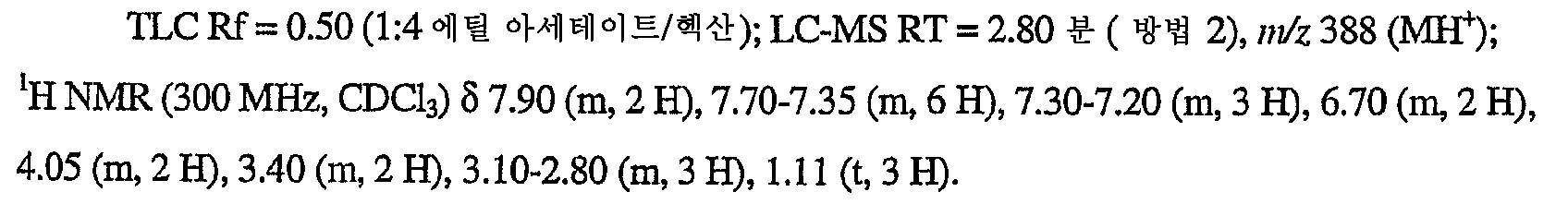 Figure 112007082249387-PCT00026