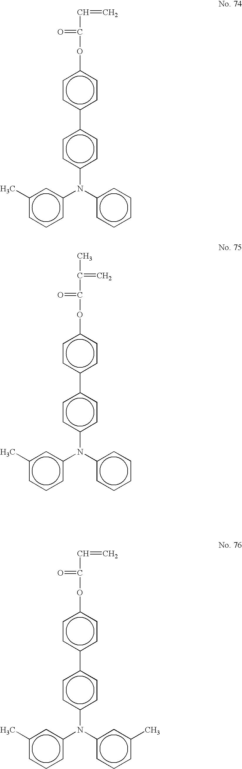 Figure US20050158641A1-20050721-C00038
