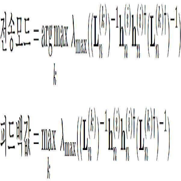Figure 112012033428119-pat00004