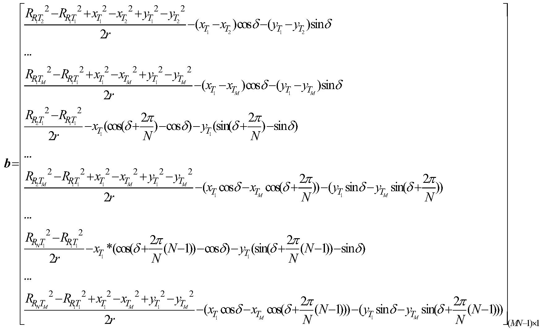Figure PCTCN2014095243-appb-000030
