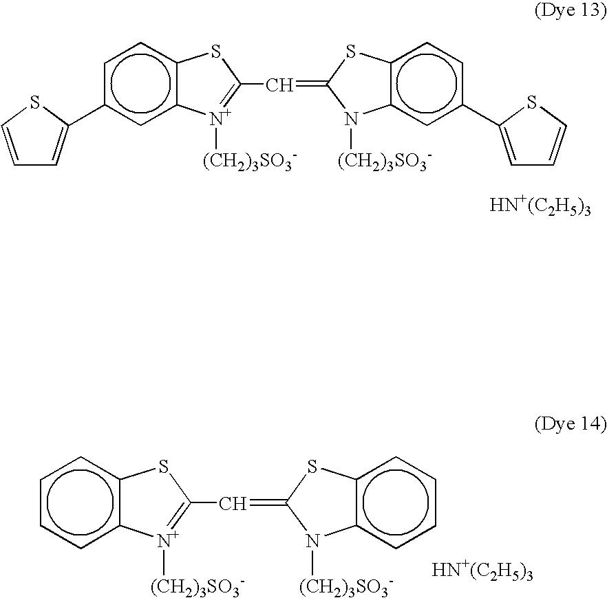 Figure US20050205903A1-20050922-C00004