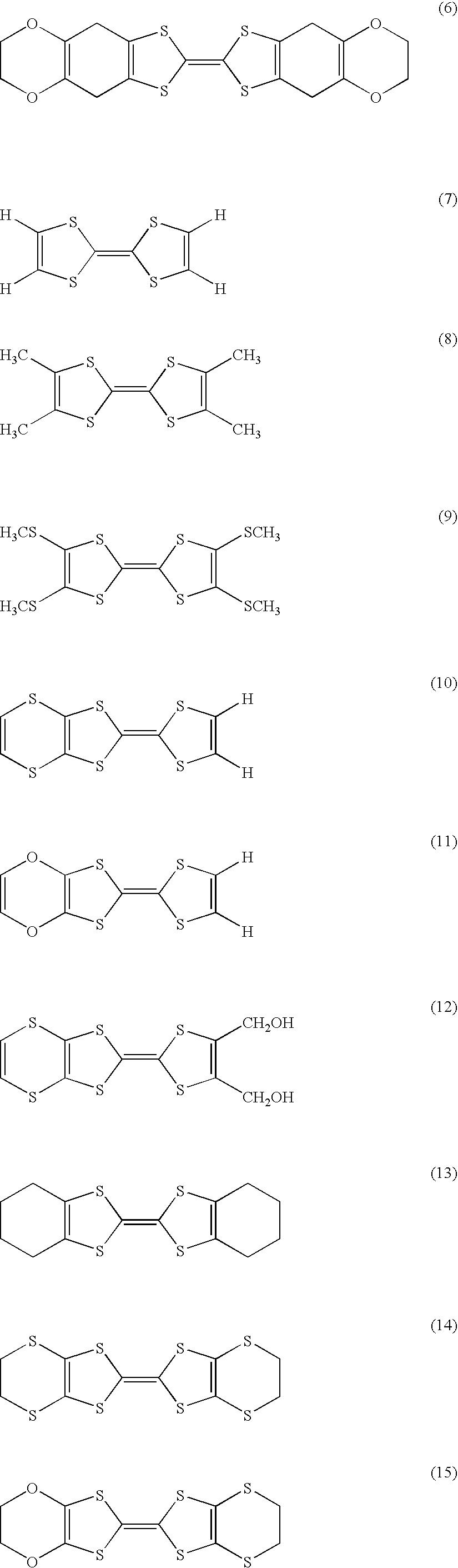 Figure US07282298-20071016-C00009
