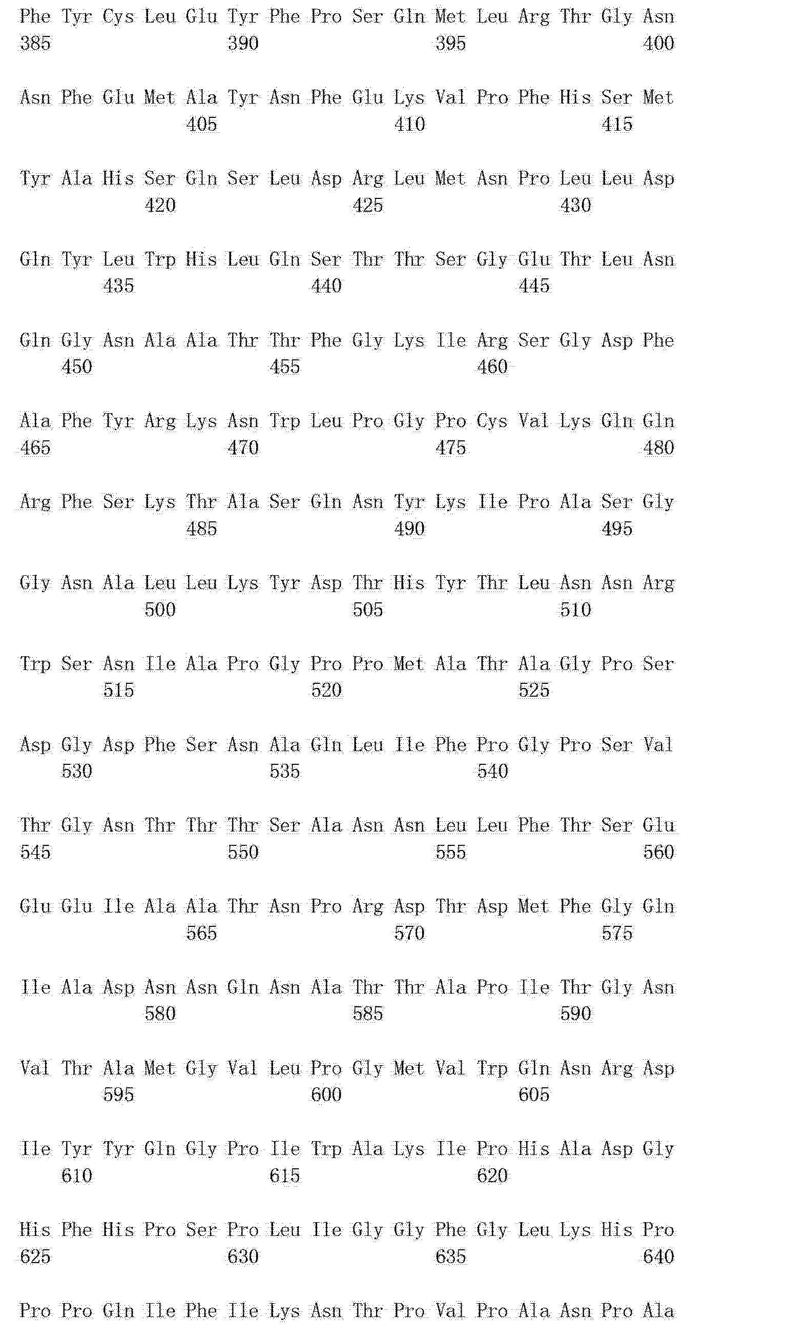 Figure CN102994549AD00371