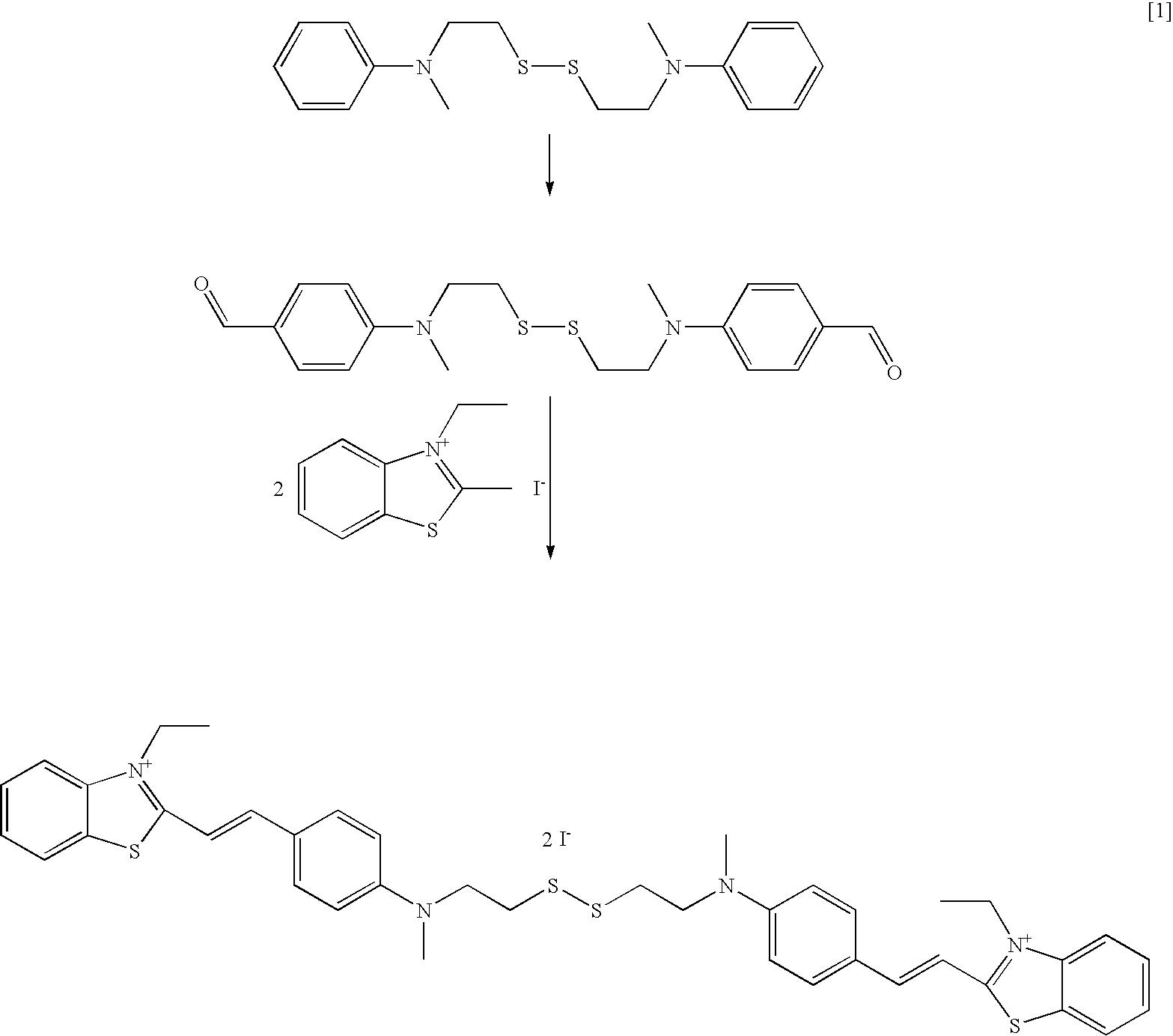 Figure US20090211038A1-20090827-C00035
