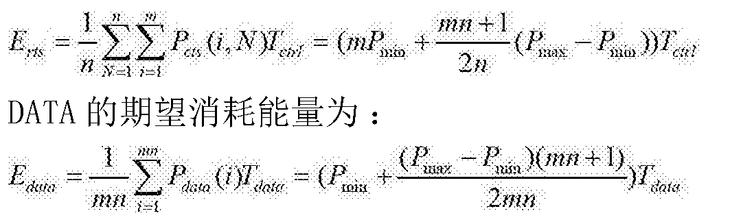 Figure CN103475426BD00092