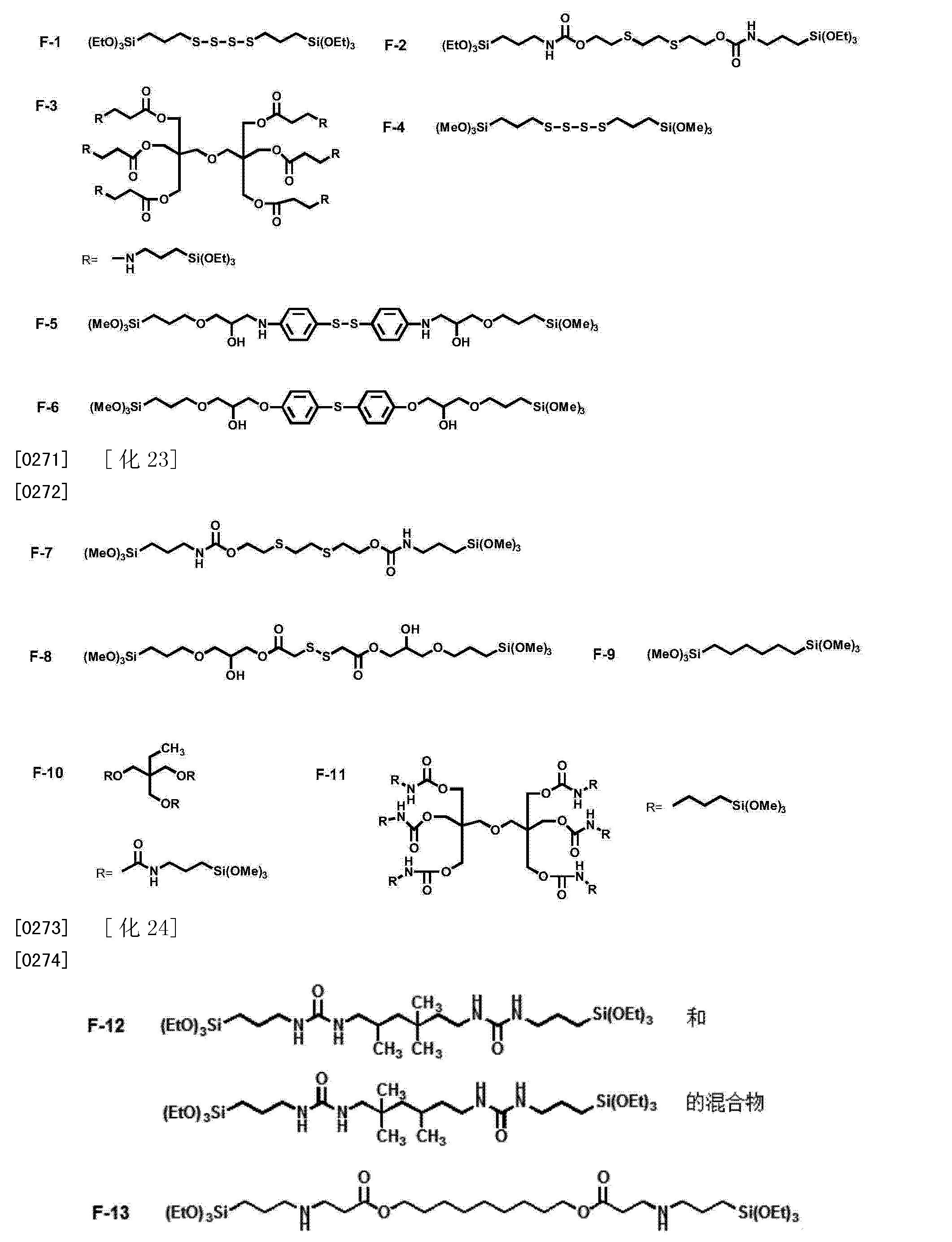Figure CN104093572AD00311