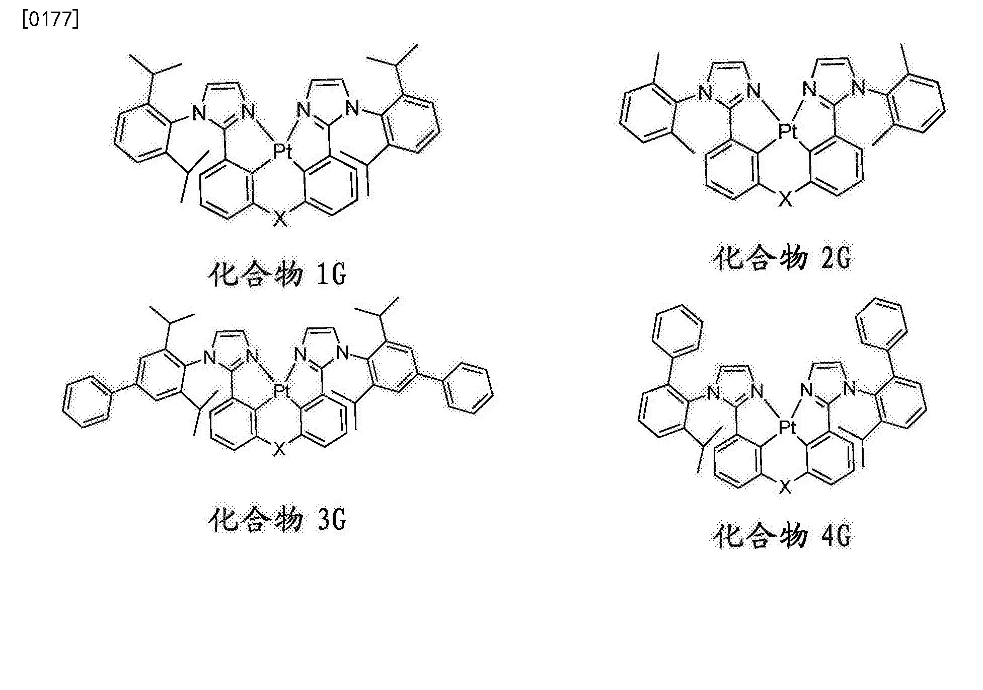 Figure CN106749425AD00741