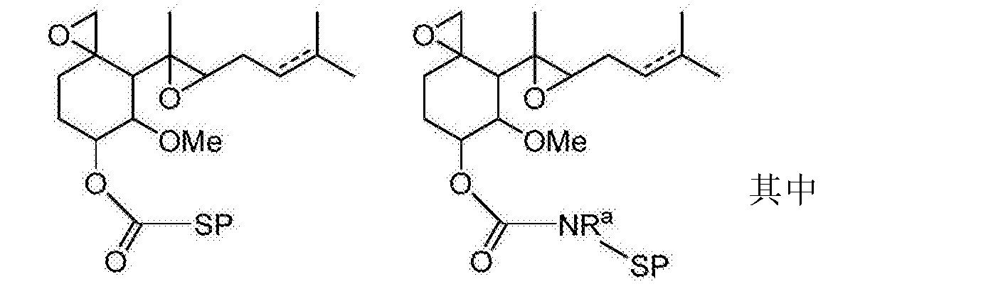 Figure CN106432255AD00141