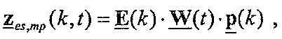 Figure 112010073674158-pat00165