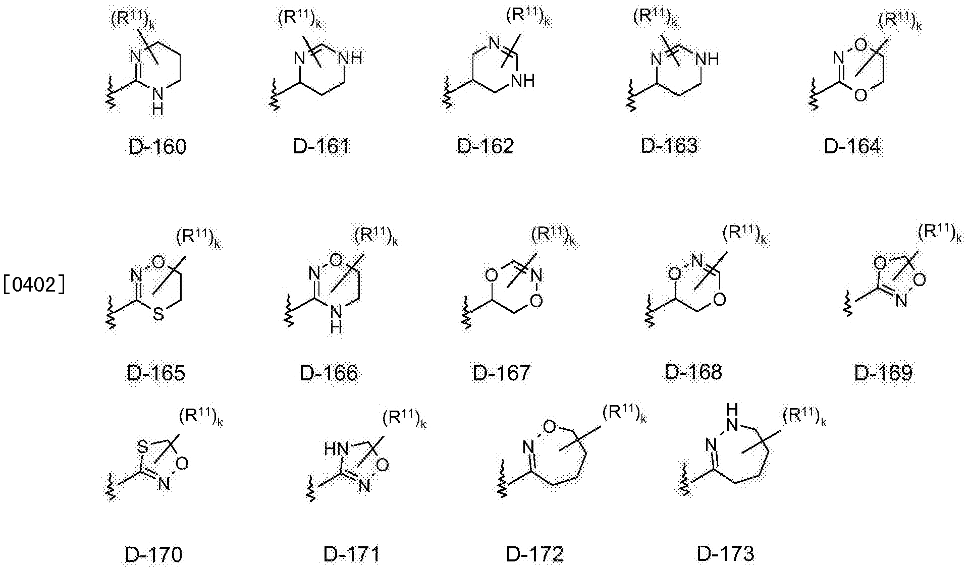 CN A Thiophene or furan substituted isothiazoline