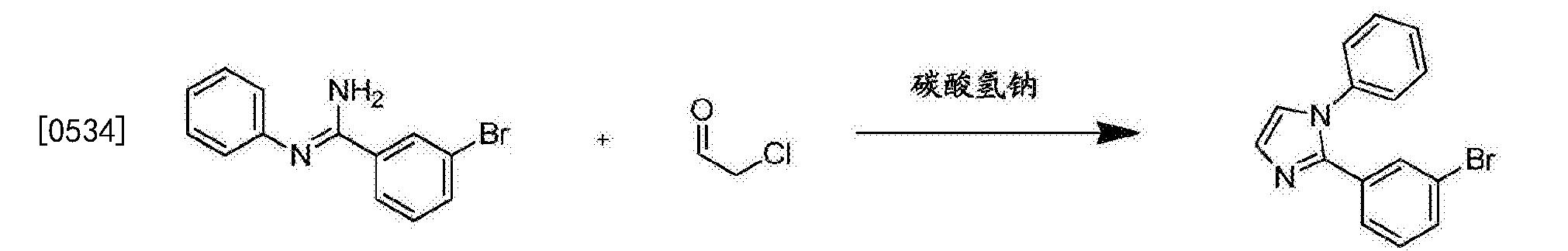 Figure CN106749425AD01571