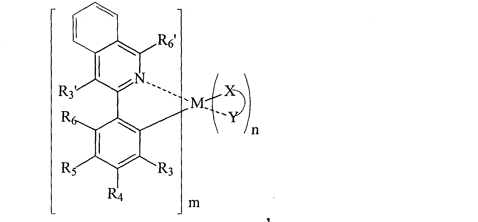 Figure CN1922284BD00202