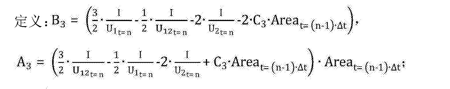Figure CN105078425BD00161
