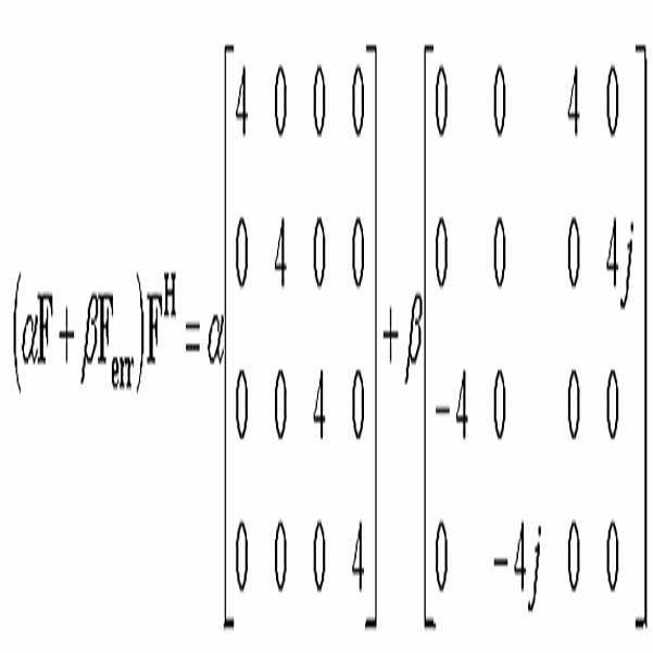 Figure 112008007440142-pat00063