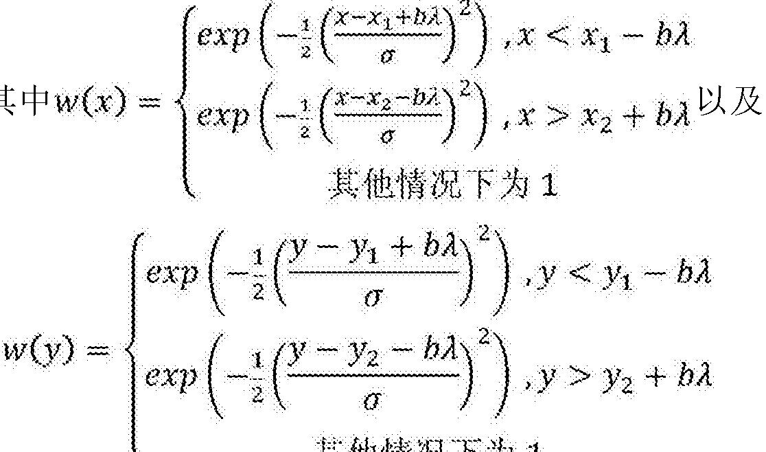 Figure CN106164775AC00031