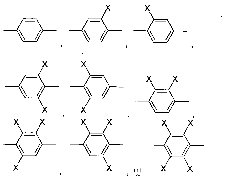 Figure 112017121720117-pct00126